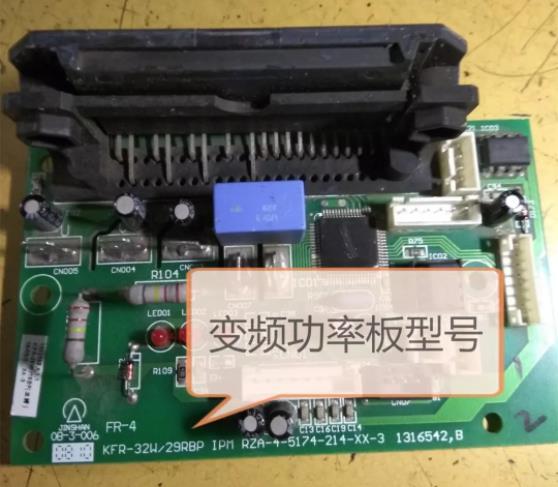 海信变频空调外机无动作故障维修一例(KFR-26G/27BP)