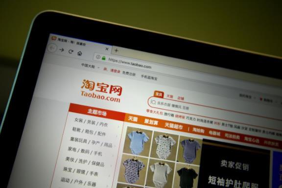 任天堂Switch游戏机在中国开卖 还有3个难关要过