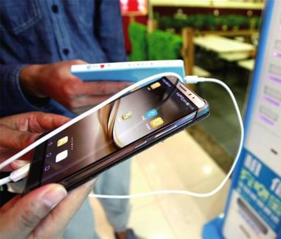 手机充1次电用1年这个技术能实现吗