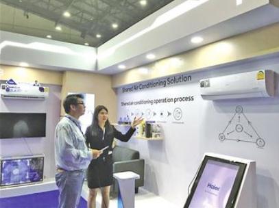 海尔共享空调加速出海进入泰国市场