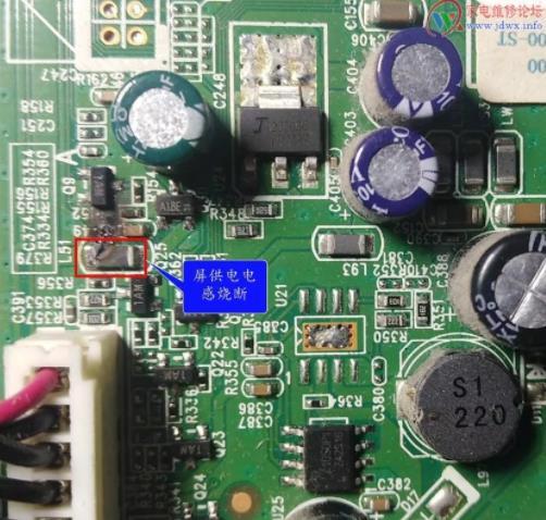 创维液晶电视蓝屏有声音无图像故障维修(32E500E)