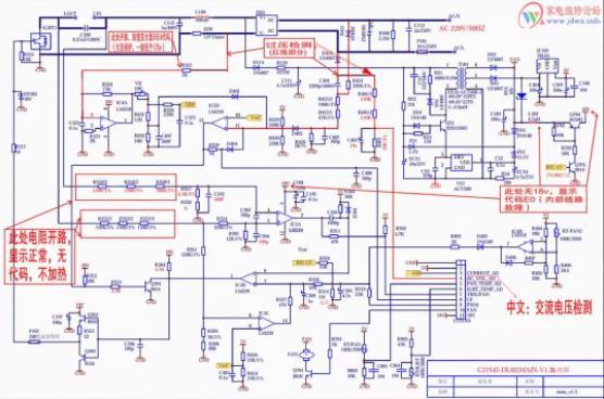 苏泊尔电磁炉不加热显示E0故障维修(C21S50)