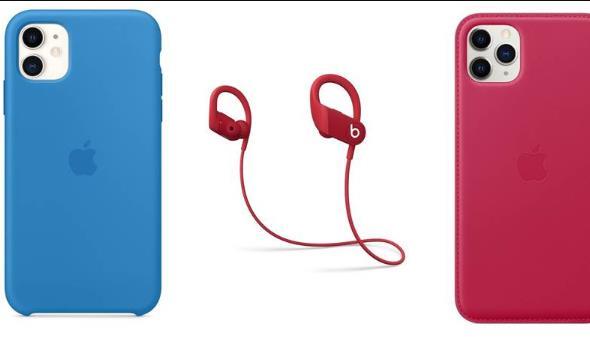 苹果推出春季iPhone保护壳AppleWatch表带与Powerbeats耳机