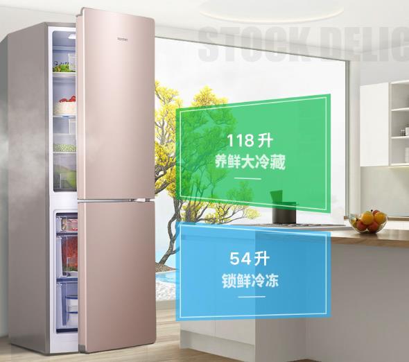 容声冰箱哪种型号最好性价比高