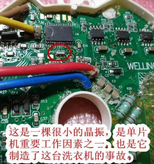 美的变频波轮洗衣机f4故障维修(MB70-3058D)