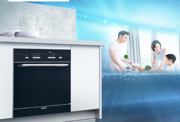 西门子洗碗机哪款好用性价比高