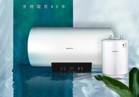 小鸭电热水器哪个型号好用价格便宜