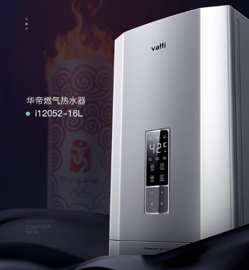 华帝燃气热水器哪个系列型号好用性价比高