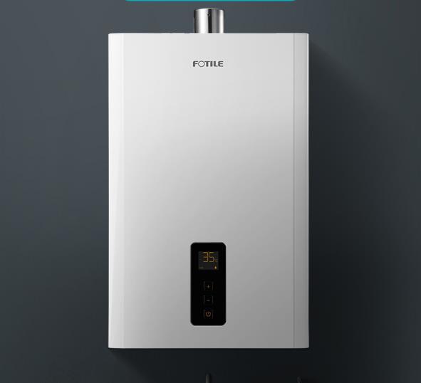 方太燃气热水器哪个型号比较好用
