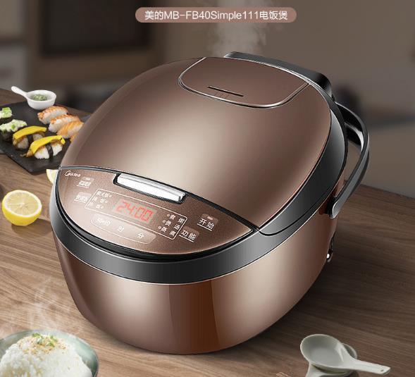美的电饭煲哪款性价比高质量最好煮饭好吃