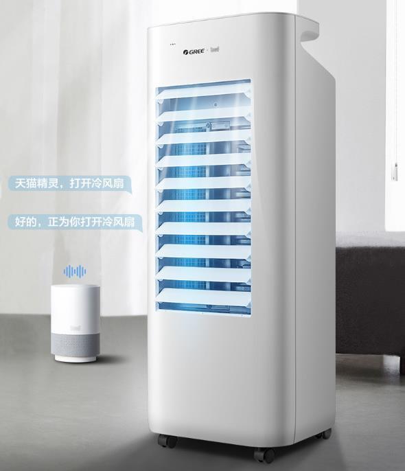 格力空调扇哪款性价比高实用