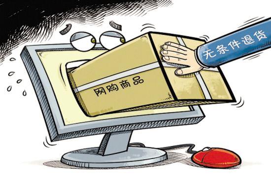 """江苏消保委:上半年投诉超8万件,家电直播购物""""坑""""多"""