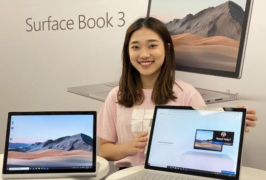移动办公兴起 微软Surface销售有望年增两位数