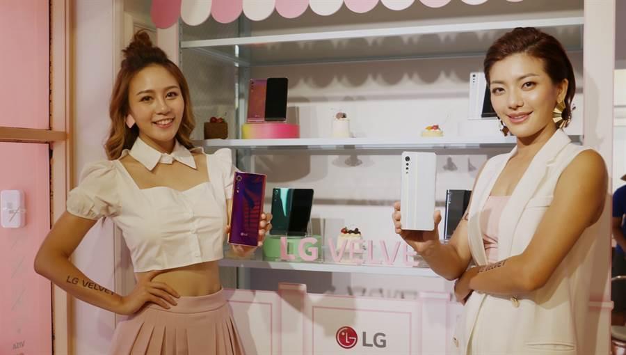 LG VELVET轻旗舰5G手机推出甜蜜四色