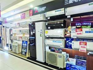 空调新国标已实施一个月 老能效空调仍有很大市场需求