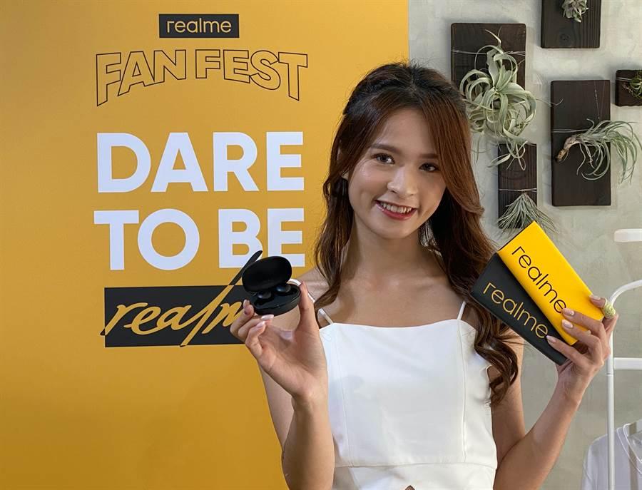 realme FanFest粉丝节来了 新款移动电源与Buds Q无线耳机首发