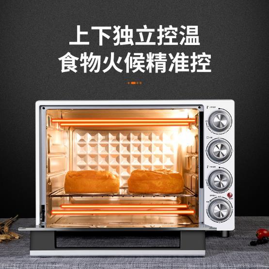 格兰仕电烤箱哪款好用多少钱