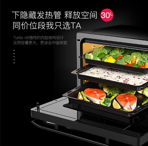 西屋电烤箱哪款好用性价比高