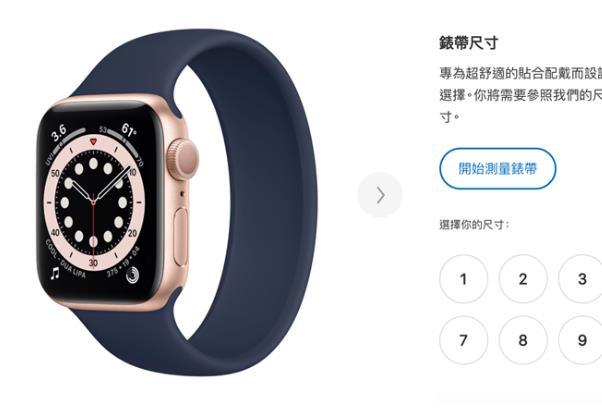 AppleWatch Series 6与SE手表开卖 单圈表环挑选密技告诉你