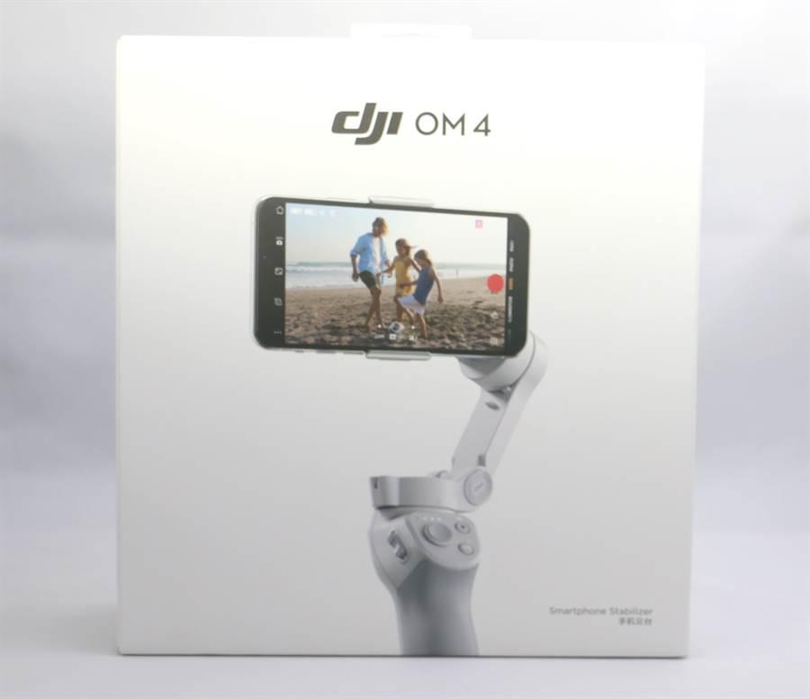 DJI OM4三轴稳定器 全新磁吸设计抓拍更上手