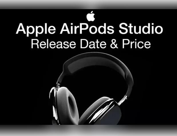 苹果新头戴式耳机AirPods Studio分析师爆价值不菲