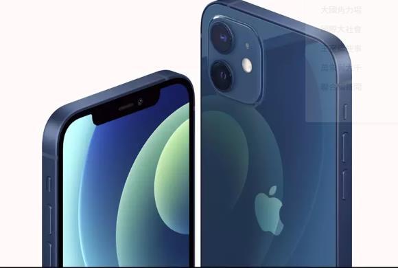 """苹果iPhone12Pro遇麻烦 亮度低于90%屏幕就""""绿了"""""""