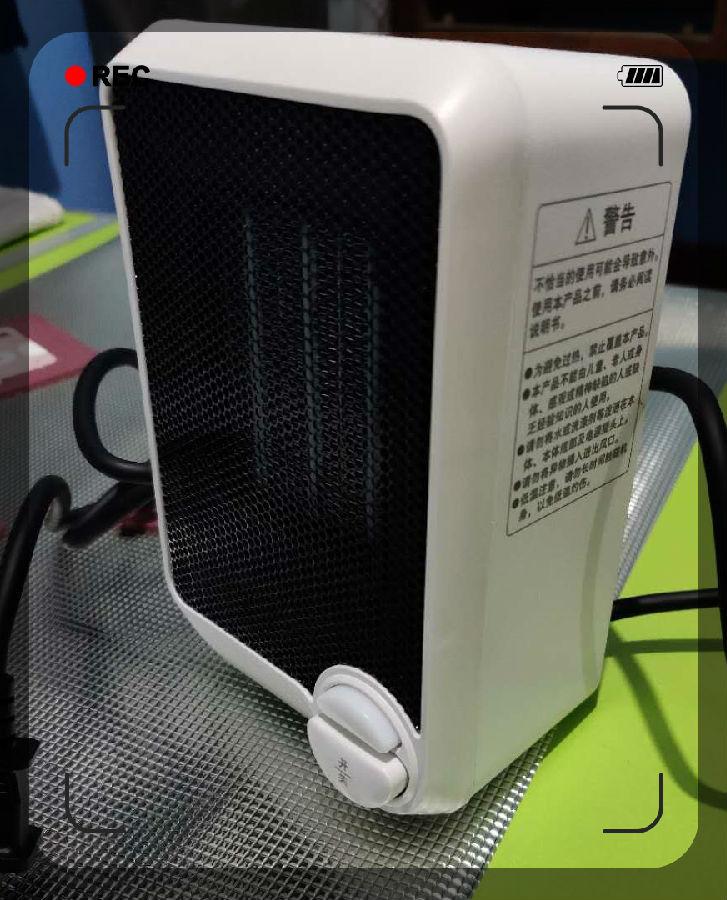松下办公室暖风机DS-P0611CW使用测评